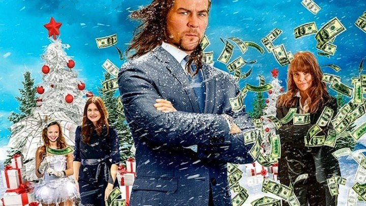 РОЖДЕСТВЕНСКАЯ ИСТОРИЯ (2018) A Christmas Carol