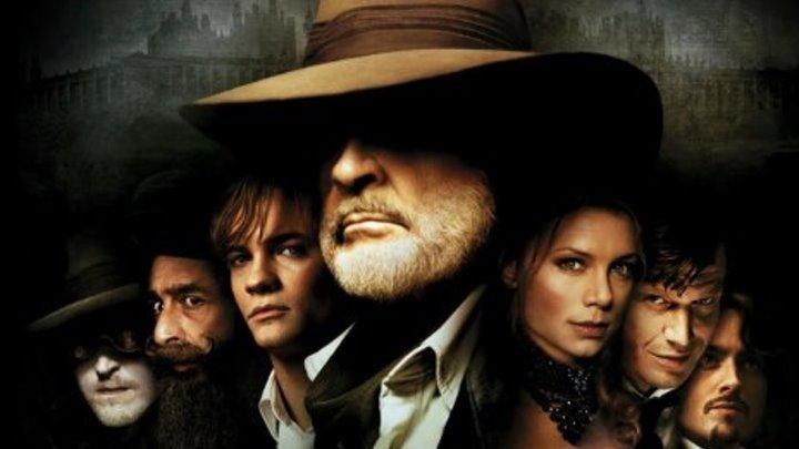 Лига выдающихся джентльменов (2003) League of Extraordinary Gentlemen, The