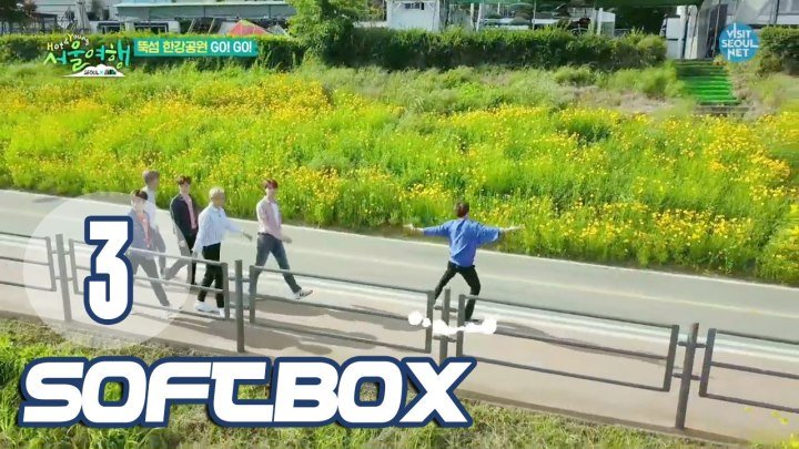 [Озвучка SOFTBOX] Путешествие молодых и горячих NCT в Сеуле 03 эпизод