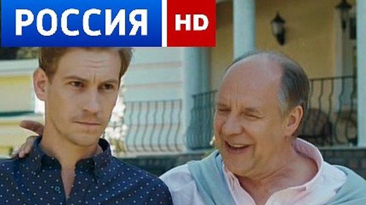 РУССКИЙ ФИЛЬМ **КУРКУЛЬ**