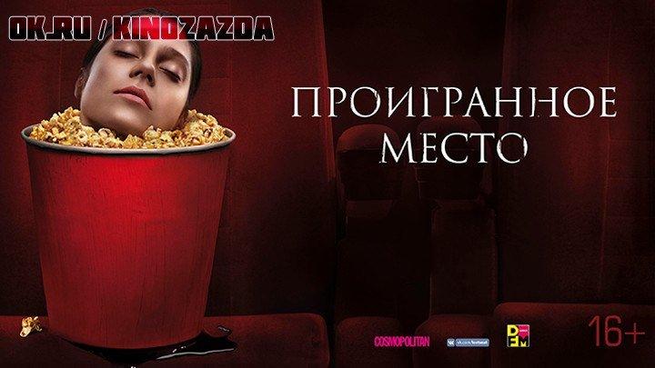 Pirani 3d Hd Uzhasy Triller Komediya 2010 Smotret Onlajn