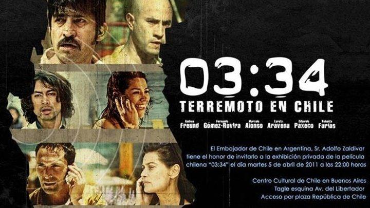 0334 Землетрясение в Чили (2011) катастрофы, триллеры