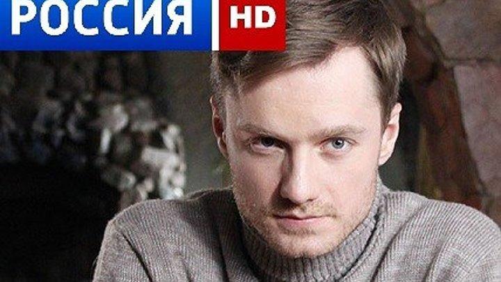 "РУССКАЯ МЕЛОДРАМА ""КОВЧЕГ МАРКА"""