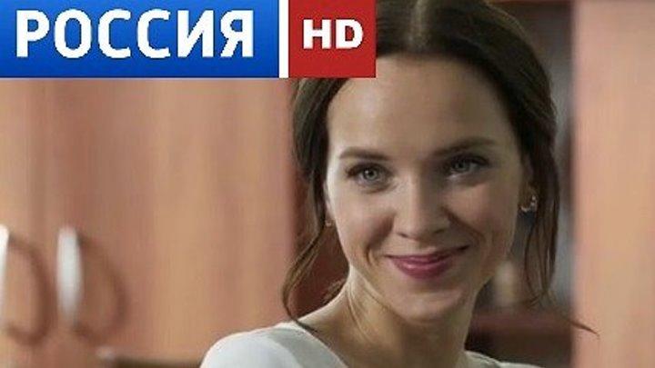 "РУССКАЯ МЕЛОДРАМА ""САМОЕ ГЛАВНОЕ"""
