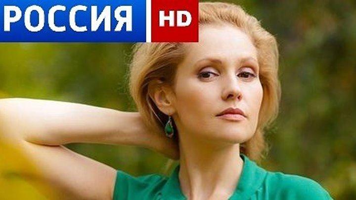 """РУССКАЯ МЕЛОДРАМА """"В ТЕСНОТЕ ДА НЕ В ОБИДЕ"""""""