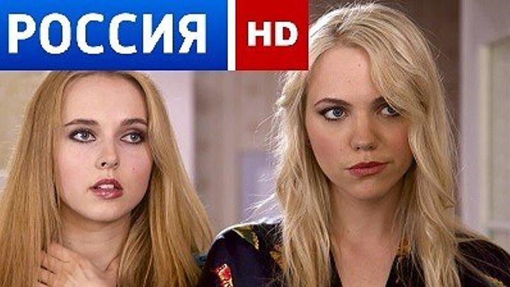 """РУССКИЙ ФИЛЬМ """"БУДУЩЕЕ СОВЕРШЕННОЕ"""""""