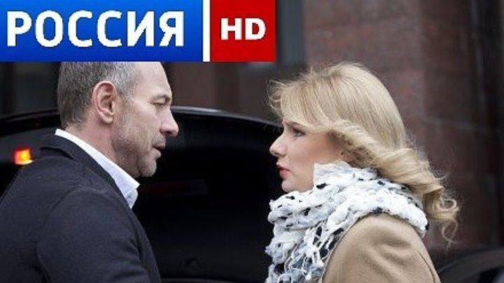 "РУССКАЯ МЕЛОДРАМА ""ТЕЩА КОМАНДИР"""
