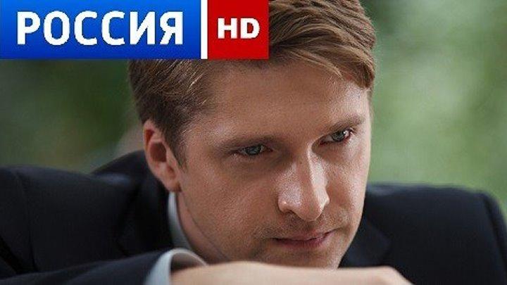 """РУССКИЙ ФИЛЬМ """"СЛОМАННЫЕ СУДЬБЫ"""""""