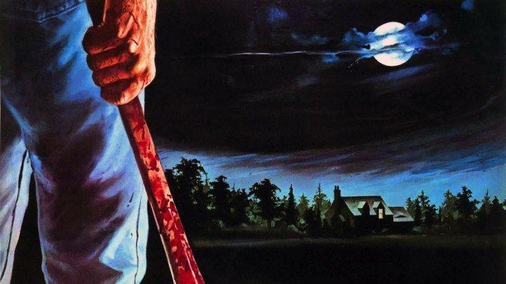 В одиночестве в темноте (фильм ужасов от режиссера культовых хорроров «Кошмар на улице Вязов 2: Месть Фредди» и «Скрытый враг» Джека Шолдера с Джеком Пэлансом, Дональдом Плезенсом, Мартином Ландау) | США, 1982