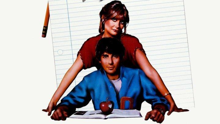 Мой домашний преподаватель (комедия) | США, 1983