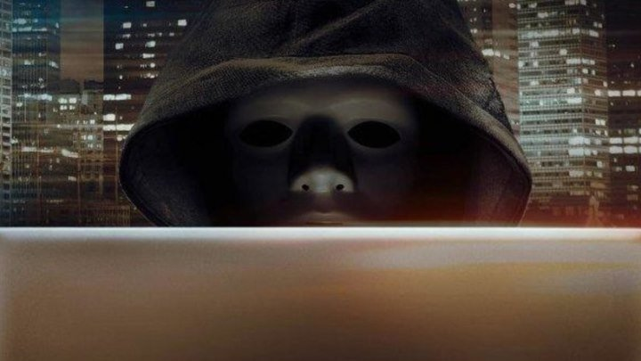 Хакер (2016) Hacker