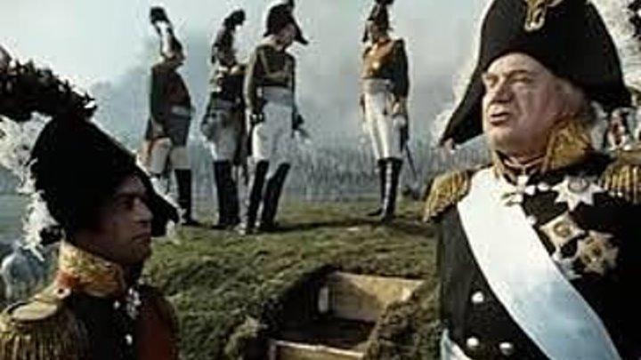 Война и мир. реж.С. Бондарчук. 1965г. 4 фильма.