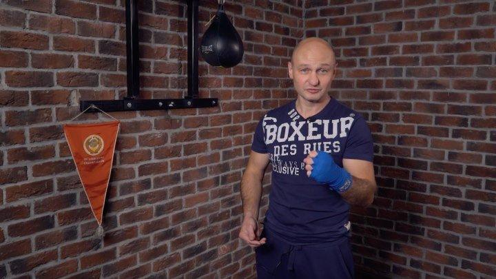 Бинтовка рук для бокса от Бориса Синицына. Продвинутый уровень.