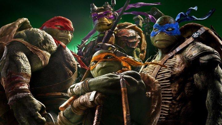 Черепашки-ниндзя (2014) Teenage Mutant Ninja Turtles