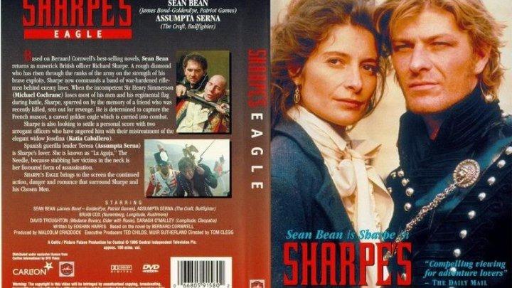 фильм Орел Шарпа (1993) военный, история