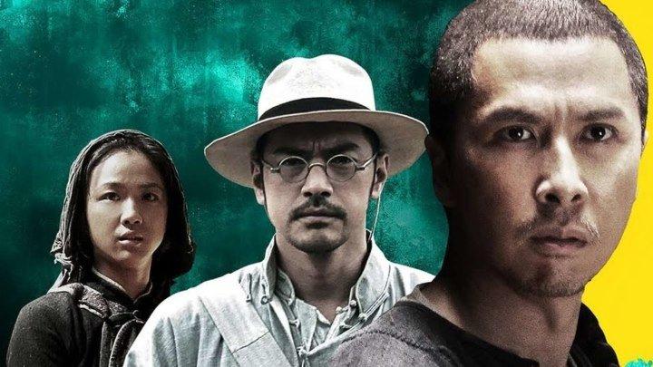 Меченосцы (2011).HD(драма, боевик)