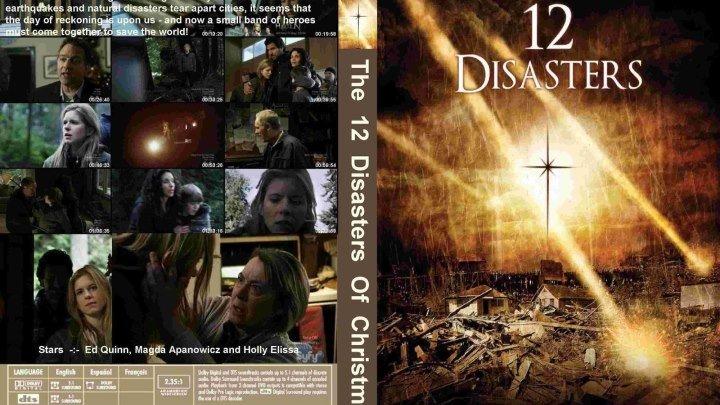 Знамение Судного дня HD(2012) Фантастика,Боевик