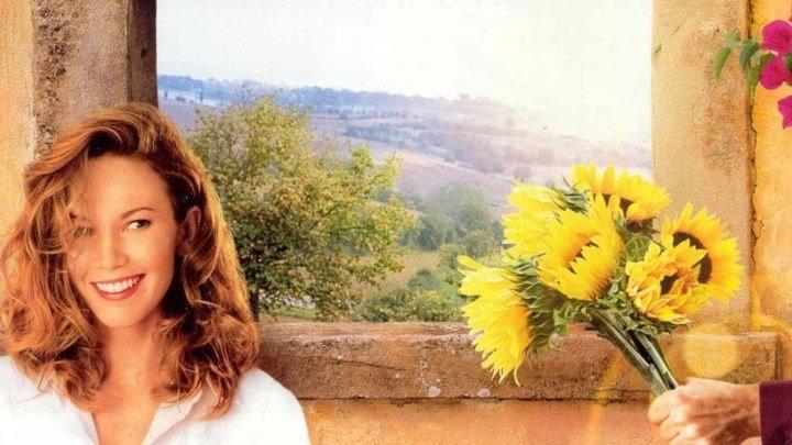 Под солнцем Тосканы (комедия, мелодрама)
