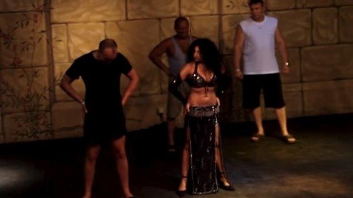 Русские мужчины танцуют танец живота лучше всех