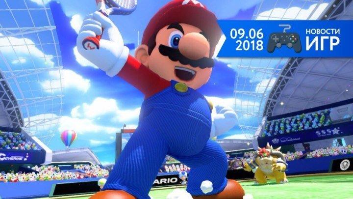 09.06 | Новости игр #41. Mario Tennis Aces, FIFA 19, Days Gone