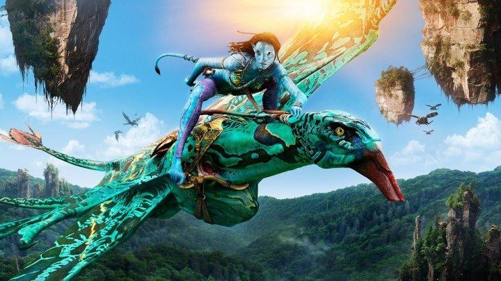 Аватар (2009) Avatar