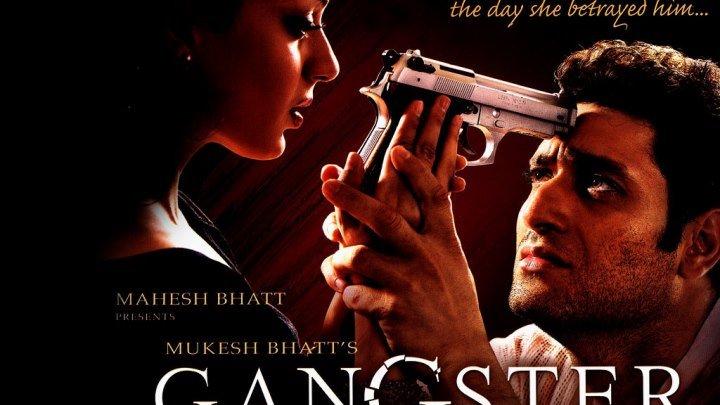 Индийский фильм Гангстер история любви 2006 года выхода