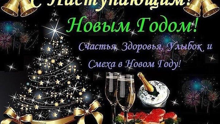 Лучшая новогодняя песня! С НОВЫМ 2019 ГОДОМ! Год желтой свиньи