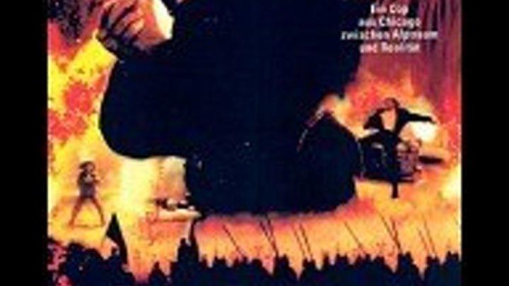 Порождение ада (1994) Чак Норрис