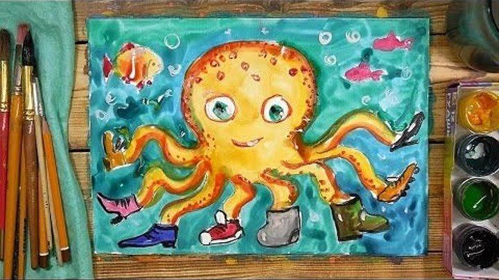 Как нарисовать Осьминога. Урок рисования для детей от 4 лет, РыбаКит
