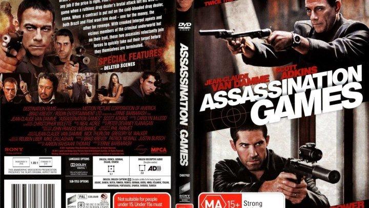 Игры киллеров Assassination Games (2011) - боевик, триллер