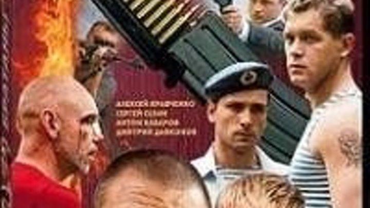 Братаны 2 сезон 13,14,15,16 серии (32) криминальный боевик 2010 Россия