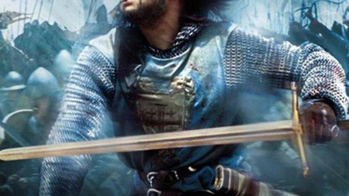 Царство Небесное (2005) исторический военный драма
