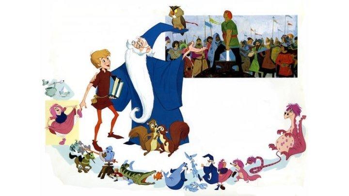 Меч в камне (1963)