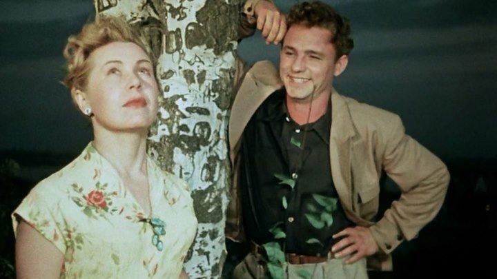 Фильм - Высота (1957г.) драма мелодрама