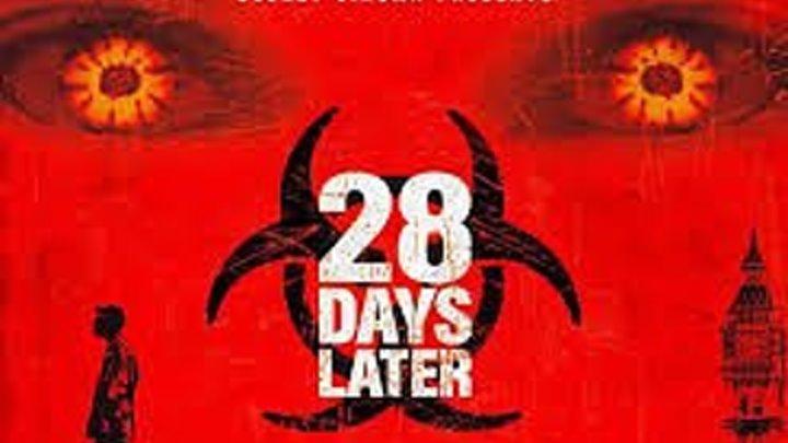 28 дней спустя \ 28 Days Later (ужасы)