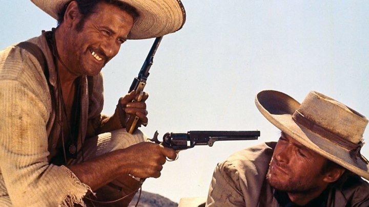 Хороший, Плохой, Злой [HD] - (Э.Уоллах, К.Иствуд, Ли Ван Клиф, реж.С.Лионе, вестерн) 1966