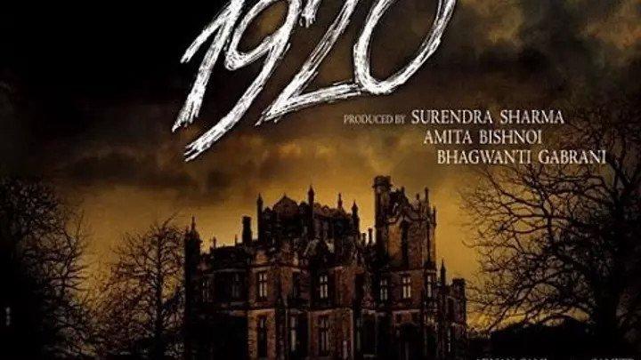 фильм Поместье (2008) ужасы, Индия.
