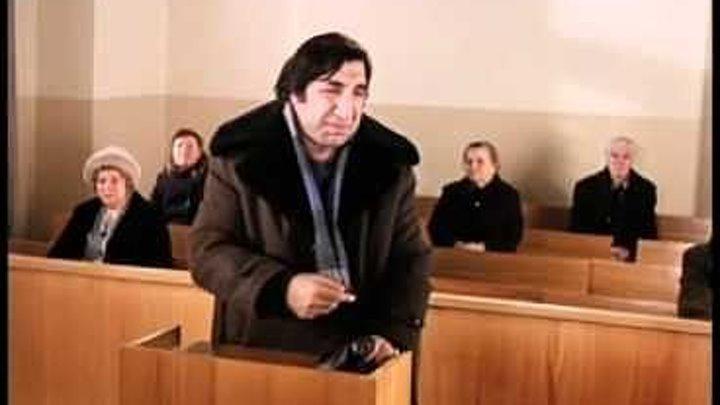 х-ф 'Мимино' сцена в суде