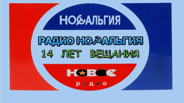 НОВЫЙ ФОРМАТ ВЕЩАНИЯ FHD+FLAC+LP+DOLBY NR