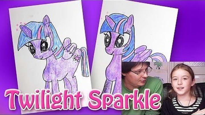 Как рисовать Пони Twilight Sparkle из мультика My Little Pony | Урок рисования Как рисовать Пони
