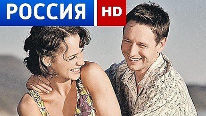 РУССКАЯ МЕЛОДРАМА **ЕЁ СЕРДЦЕ**