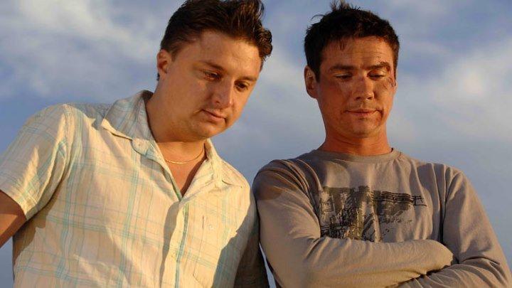 Река - Море (2008) 4 серия.