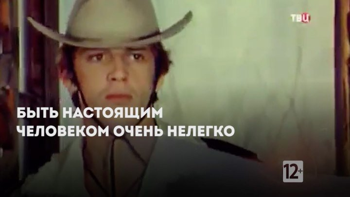 Прощание. Александр Абдулов