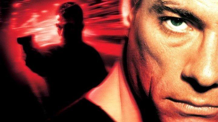 Репликант (2001).(боевик)
