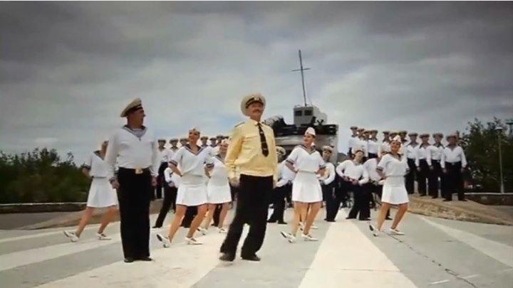 `Приходи ко мне, морячка` - ШИКАРНЫЙ ТАНЕЦ! МОЛОДЦЫ! БРАВО!!!