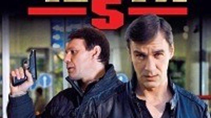 Кодекс чести 5 сезон 15-16 серия (Секретное оружие)