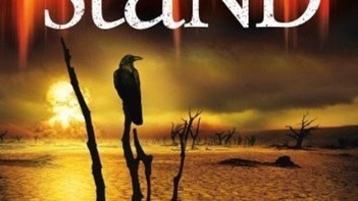 ужасы, фантастика,приключения,мини-сериал-Противостояние [01-04 из 04] (1994) DVDRip.Стивен Кинг