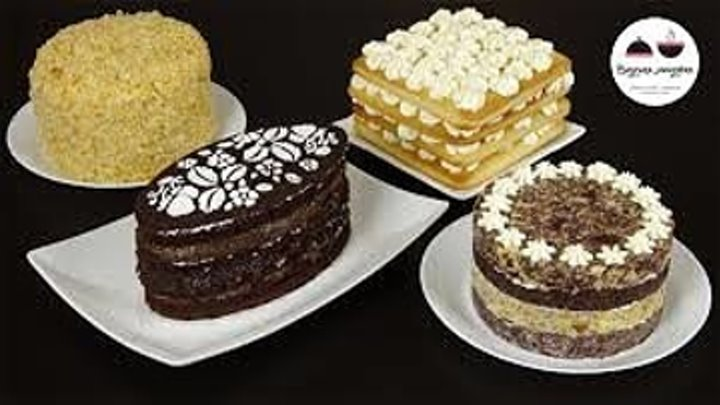 ЧЕТЫРЕ торта за 2 часа! Легкие рецепты тортов Смотри и выбери свой РЕЦЕПТ!
