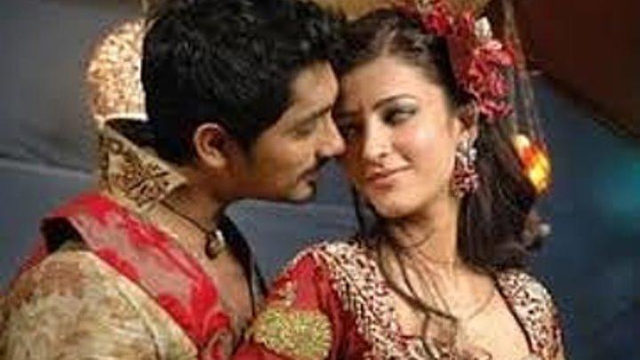 Сиддхартх Нараян и Шрути Хасан