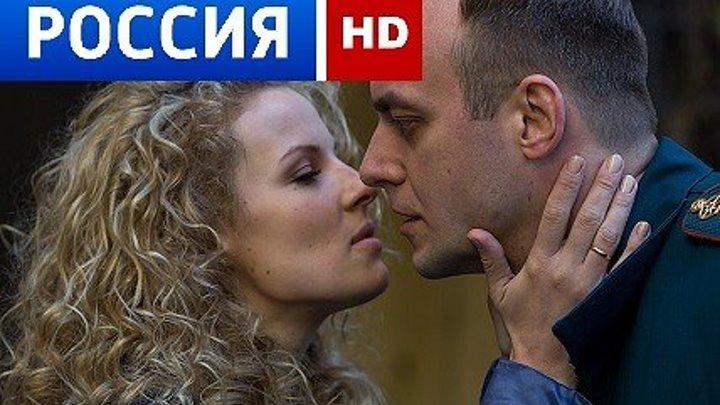 КЛАССНАЯ МЕЛОДРАМА **СЕРДЦЕ ЖЕНЩИНЫ**